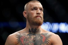 McGregor denies second sexual assault allegation