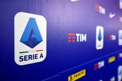 Serie A to return on June 20